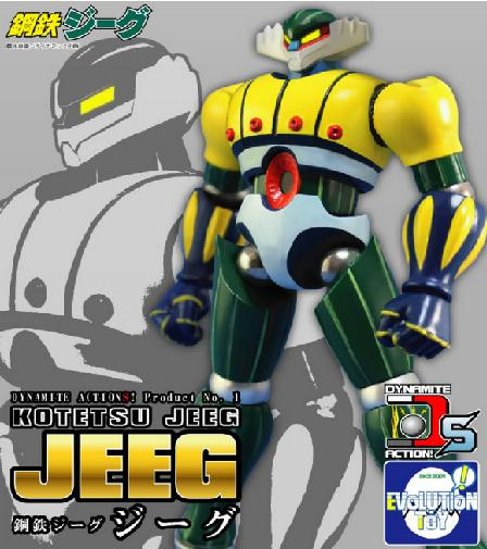 Action Toys Jeeg Jeeg Dynamite Actions