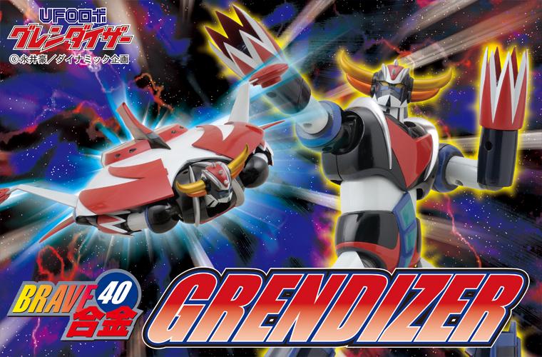 CMS_BRAVE_40_ufo_robot_grendizer-goldrake