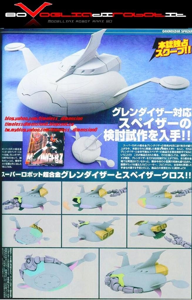 goldrake spacer super robot chogokin