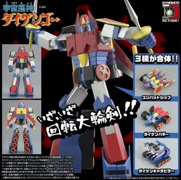 daikengo-dynamite-action-modellino-robot