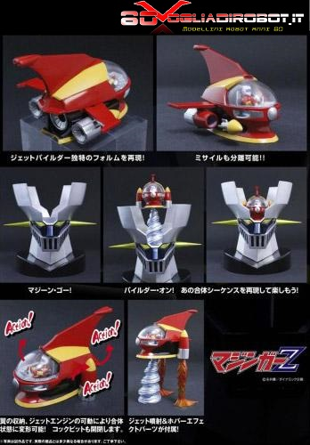 Mazinger-Z-Head-Evolution-Toy-jet-pilder-2